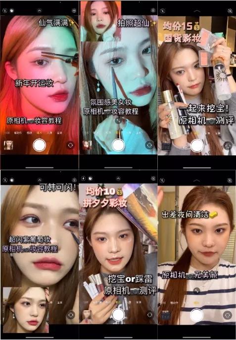 护肤美妆主播带货数据:单眼皮的小黄豆、阿聪教化妆、惠子思密达