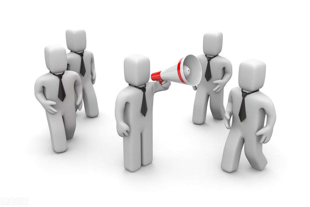 用户分类、用户标签与用户画像,怎样助力转化,做到精准获客
