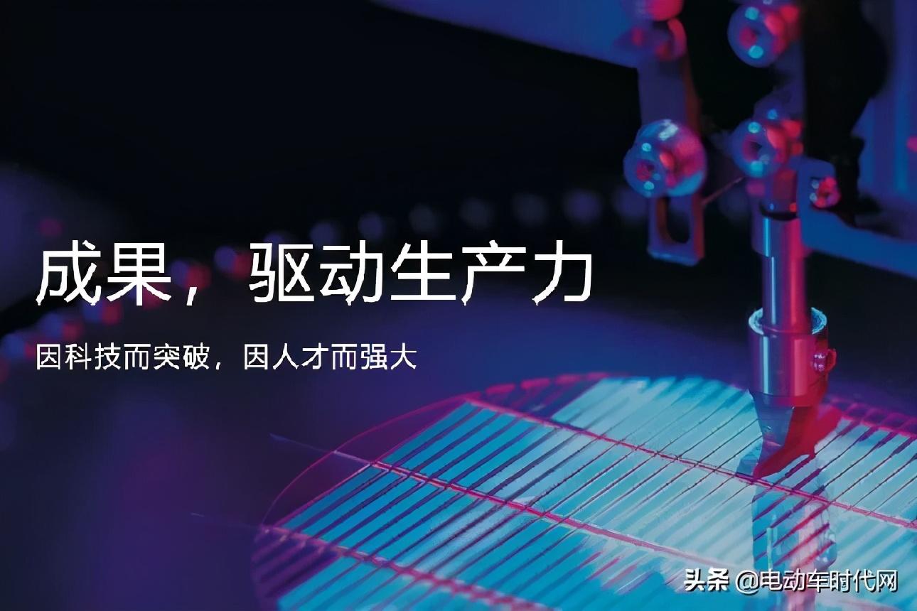 从行业第一,到中国500强,超威都用技术改变了什么?