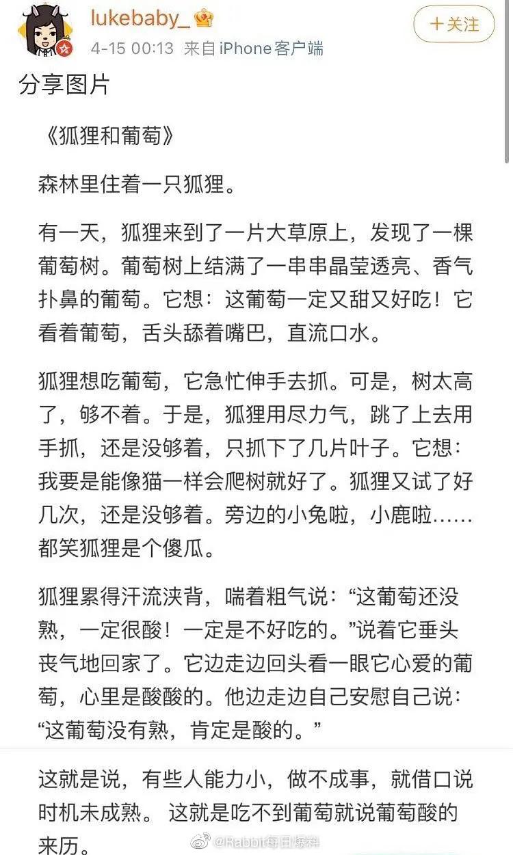【鄧紫棋開撕前男友】被懟吃不到葡萄說酸?網友:這坎過不去了?