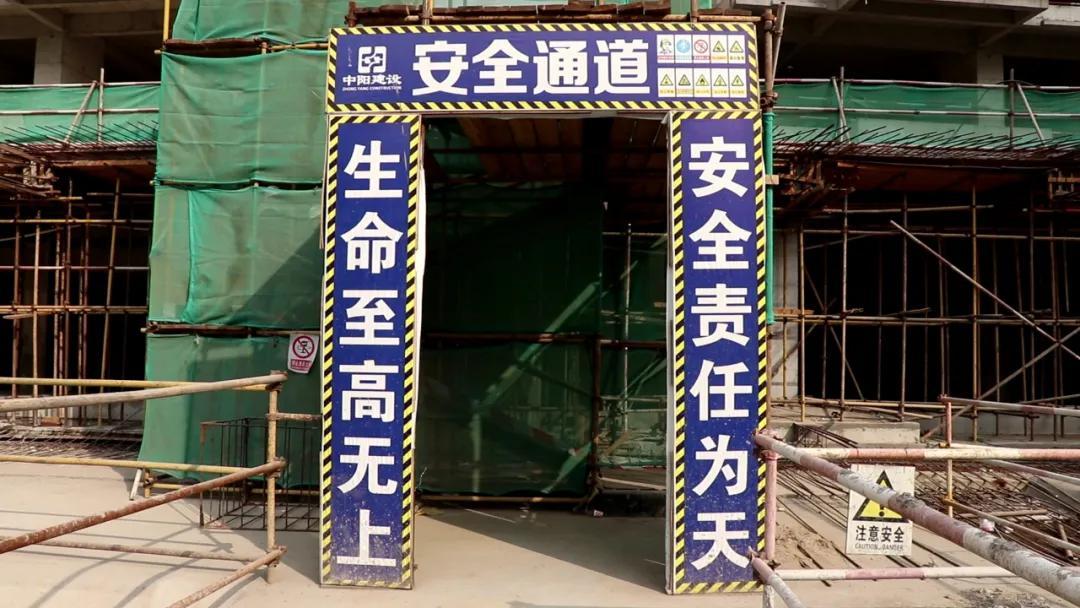 中登集团璞悦湾——以精工致品质 用细节致匠心