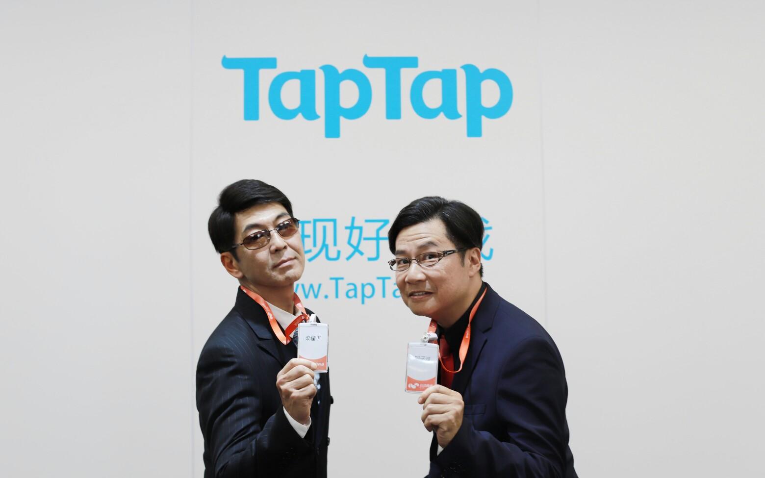 """被黑客盯上的TapTap,要将""""亏损""""进行到底"""