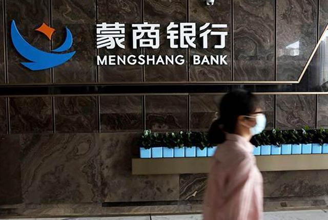 """国内第一家""""赖账""""银行诞生,65亿已被减免,储户存款能要回吗"""
