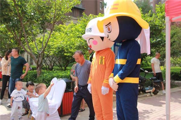 青岛即墨消防救援大队联合平安财险举办燃气保险入万家活动
