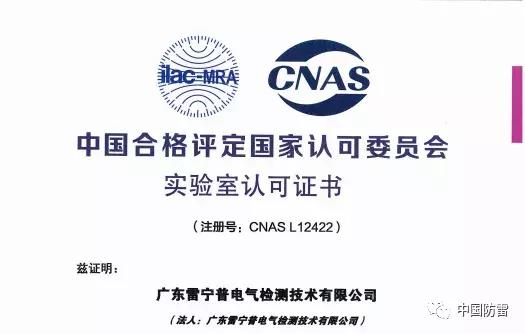 CMA资质认定与CNAS认可的联系与区别