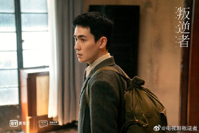 朱一龙童瑶新剧《叛逆者》终于开播,全员细节控刷起剧来可真过瘾