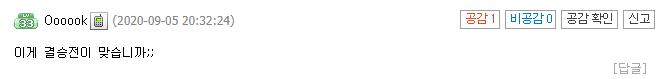 英雄联盟:韩网热议DWG夺冠,一号种子,去找回LCK的荣光吧