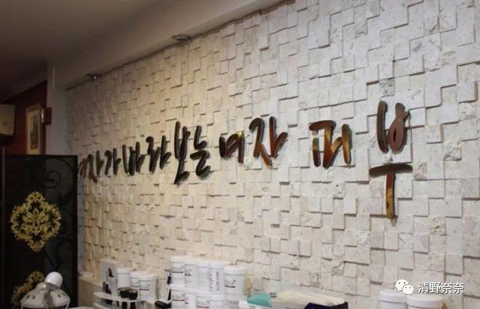 韩国人皮肤好的真正原因?一些你没听过的护肤事实