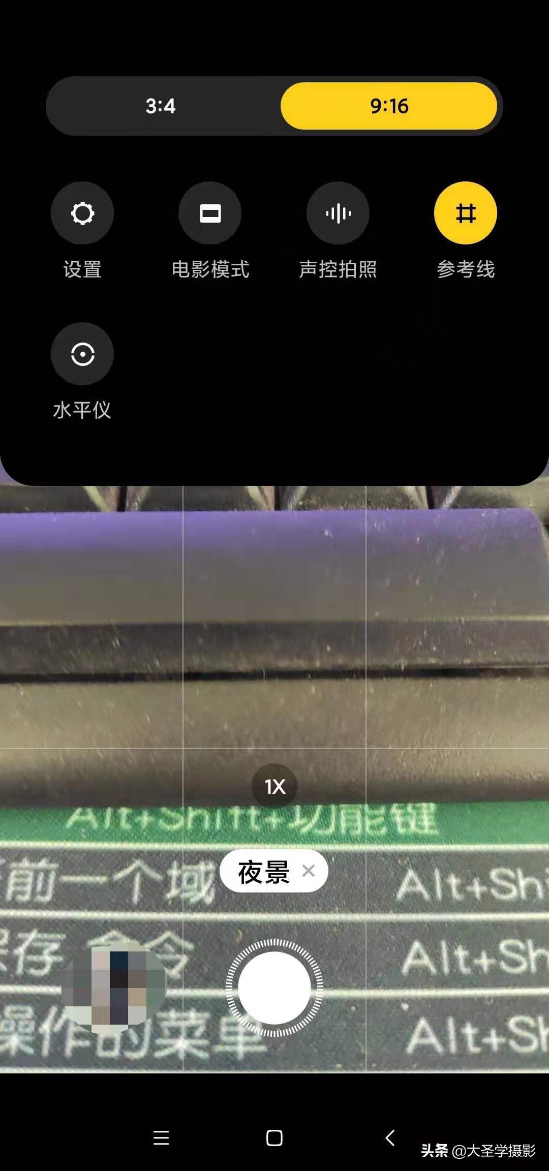 苹果延时摄影怎么用(苹果延时摄影干嘛用的)