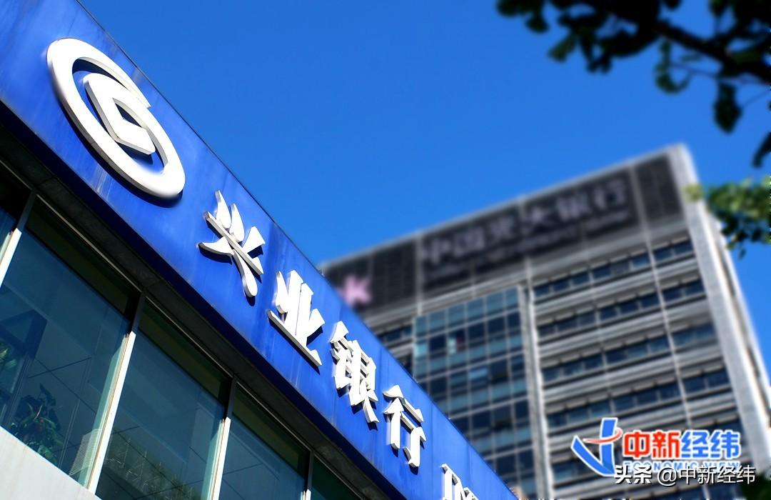 又见千万罚单!兴业、招商等5家银行被罚没3371.87万