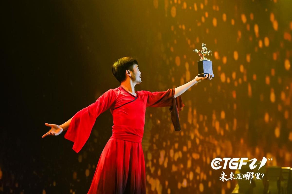 新征程,再出发:第二十一届中国金马奖致敬不凡