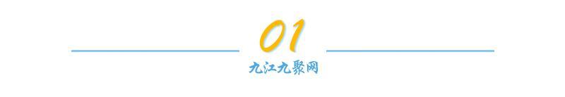 """""""堵车""""是九江的骄傲?网友犀利吐槽,所开药方能否治九江城市病"""
