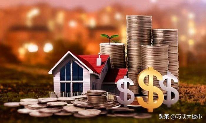 """存錢還是買房?新規下,樓市傳來""""3個消息"""",兩類人受此影響"""