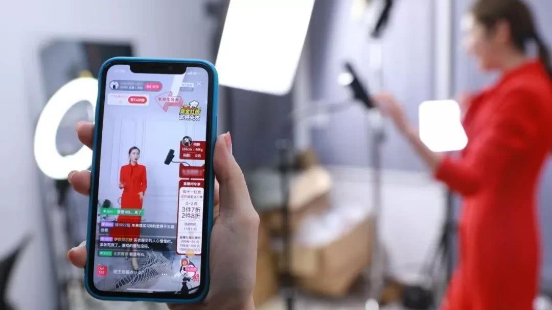简析中国电商直播行业发展现状