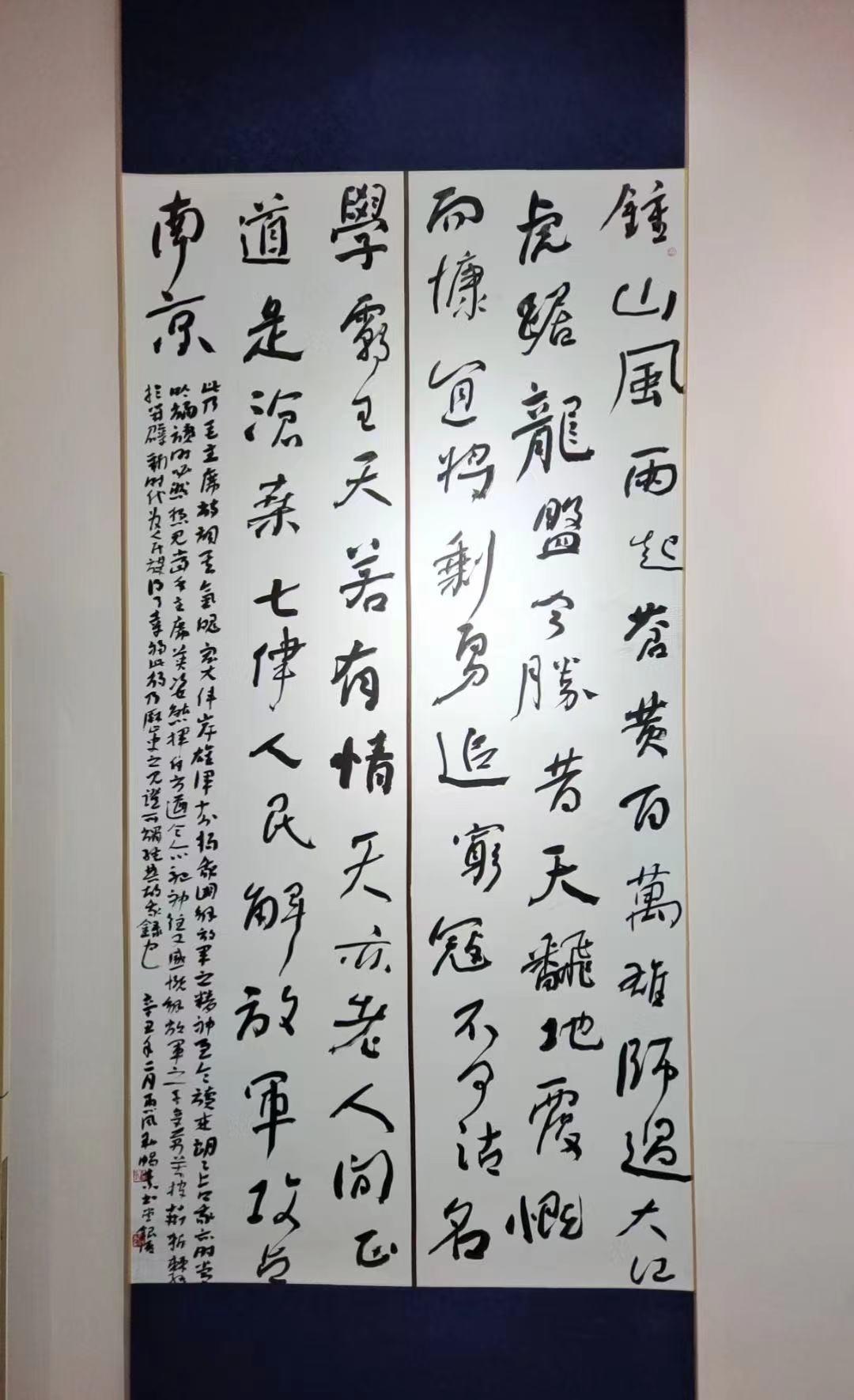九月的歌—–中山市三乡镇优秀书画作品展在成荣美术馆开幕插图(13)