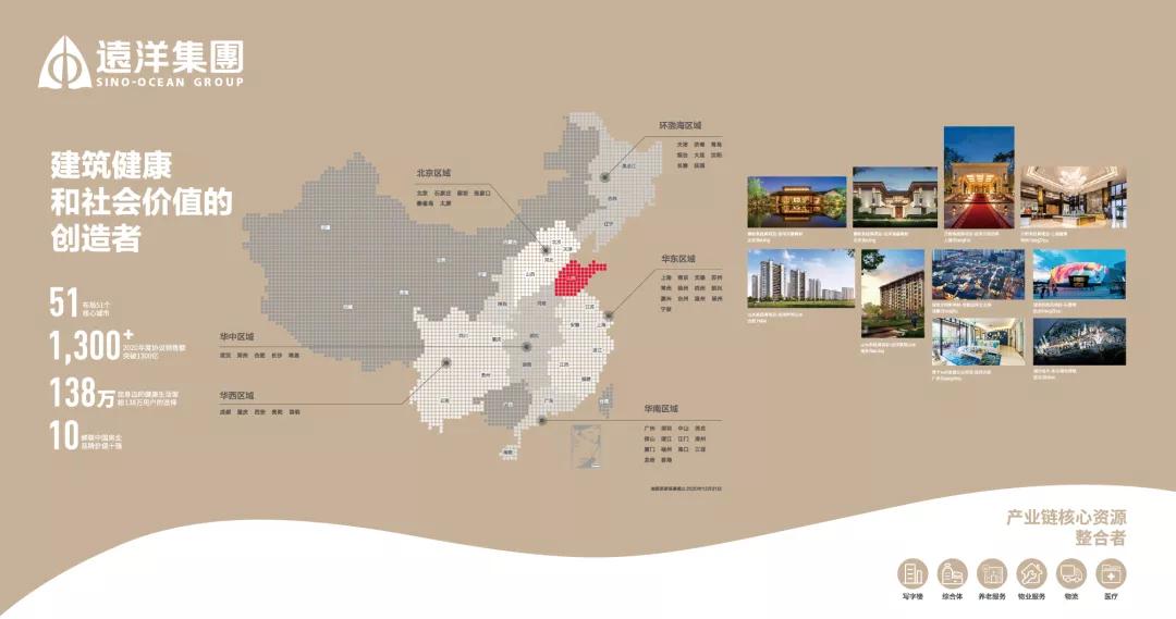 济南东城崛起,凤凰路又一重磅项目亮相