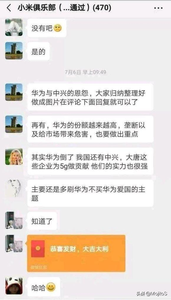 深度剖析质问吴京为什么不用华为手机的到底是些什么人