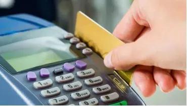 常识!你必须知道的13家主流银行的信用卡临额调整与使用技巧