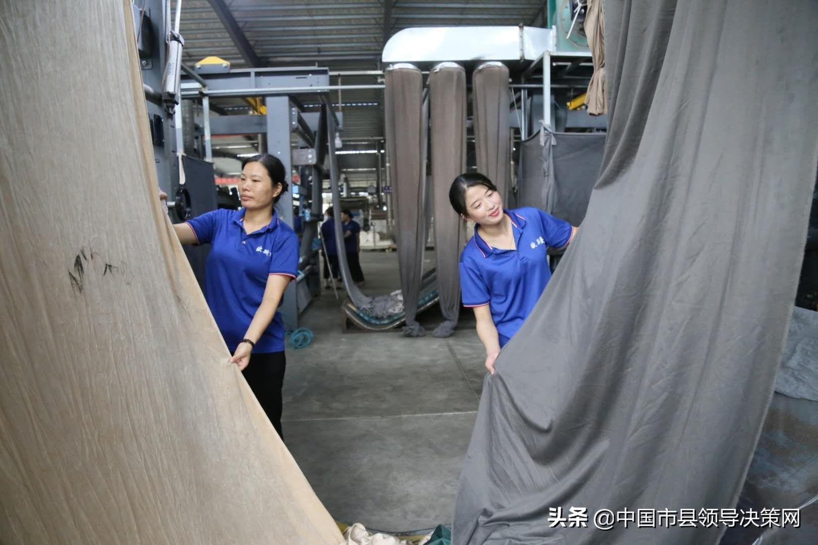 江苏盐城市高端纺织产业区:培育沿海纺织基地 打造华东纺织中心