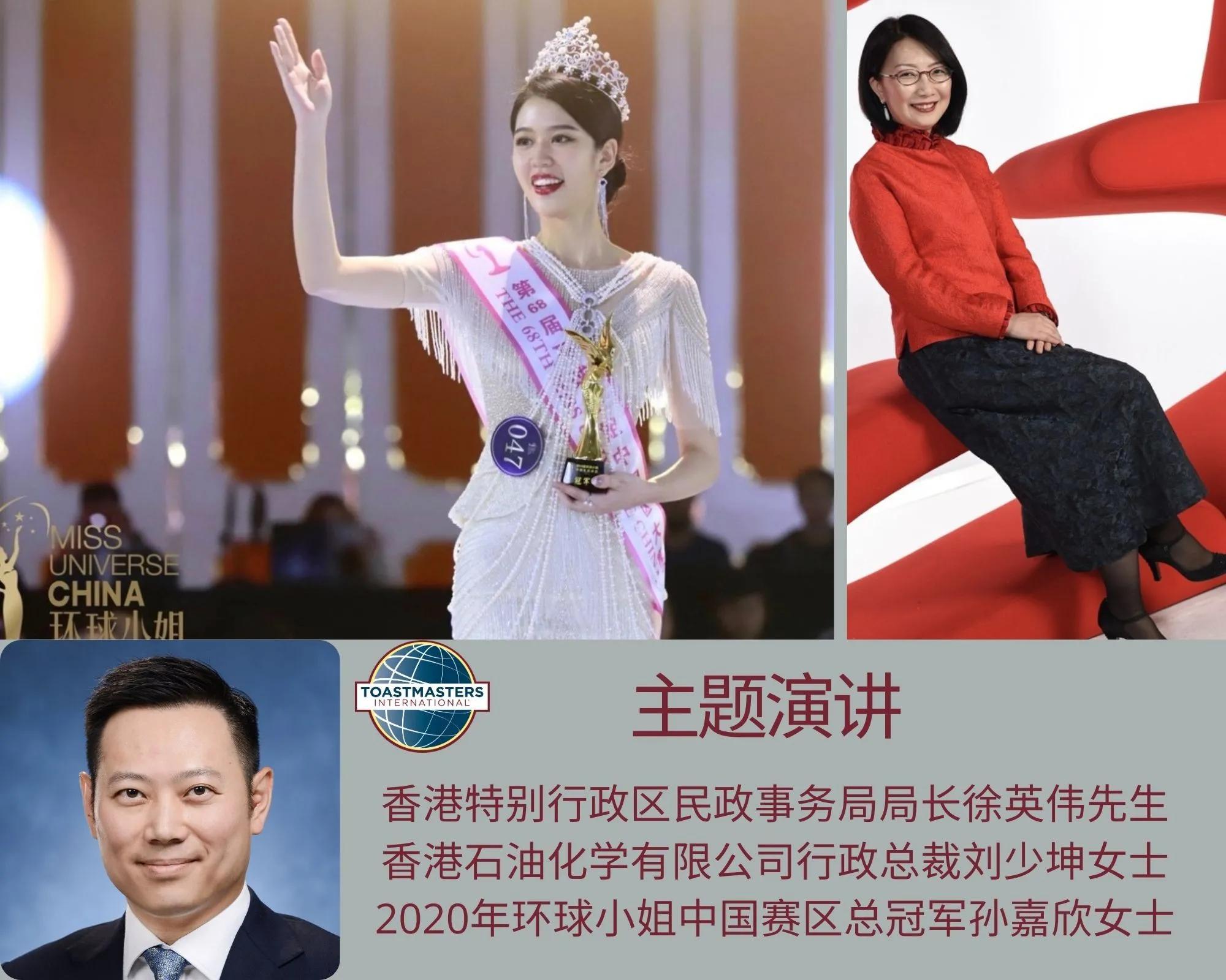 南中国89大区国际演讲会�上大型培训�A�M�Y束