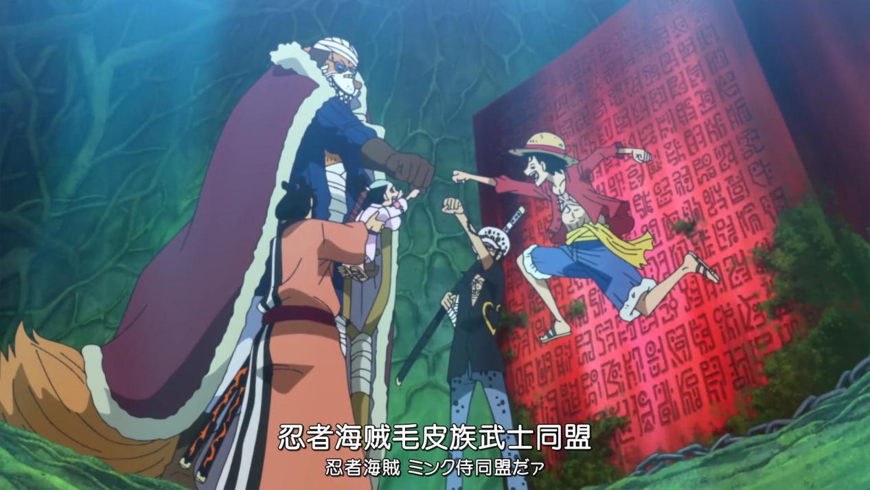 和之國在海賊王裡的3個作用,世界政府對它又恨又愛,劍士感謝它