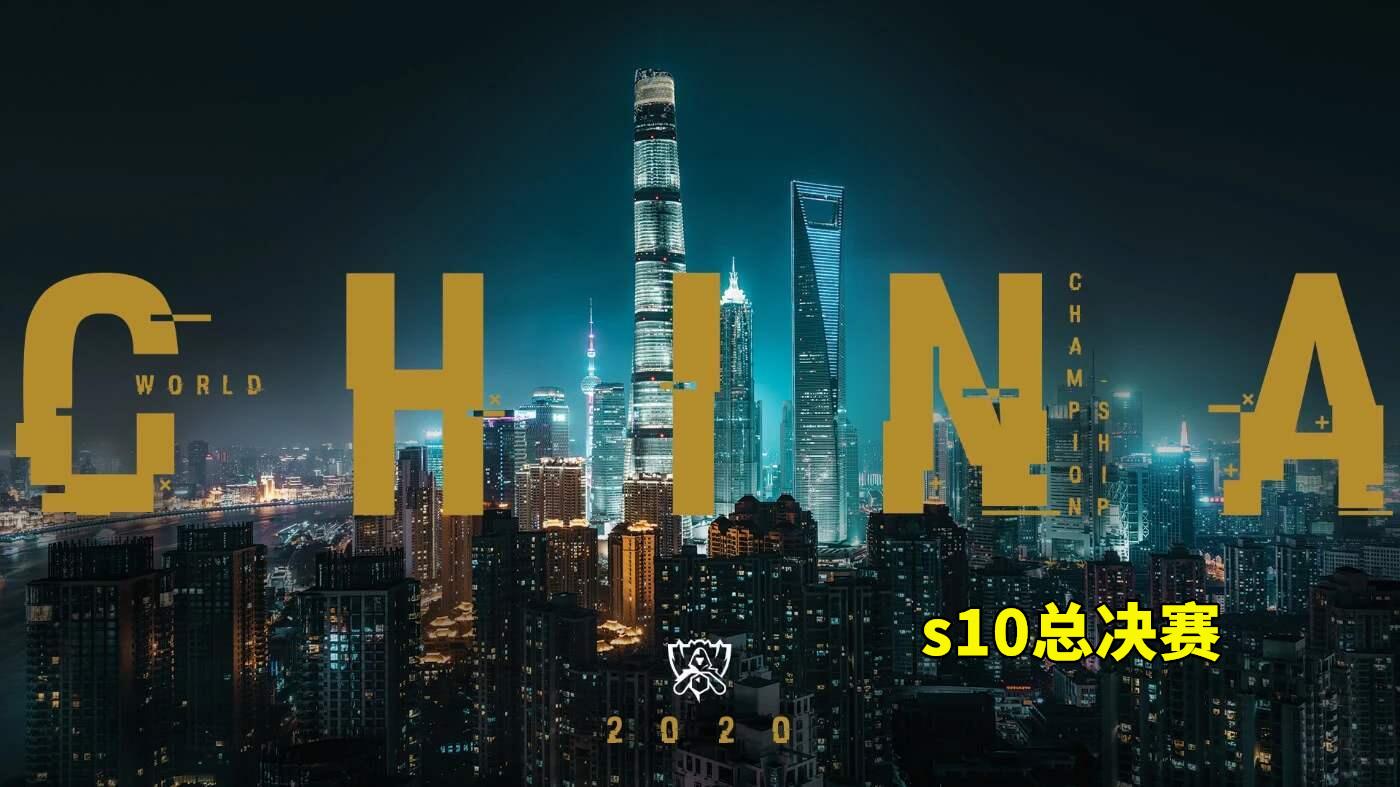 香港6合总彩的打工仔,年年都上世界赛,但一个冠军皮肤也没有