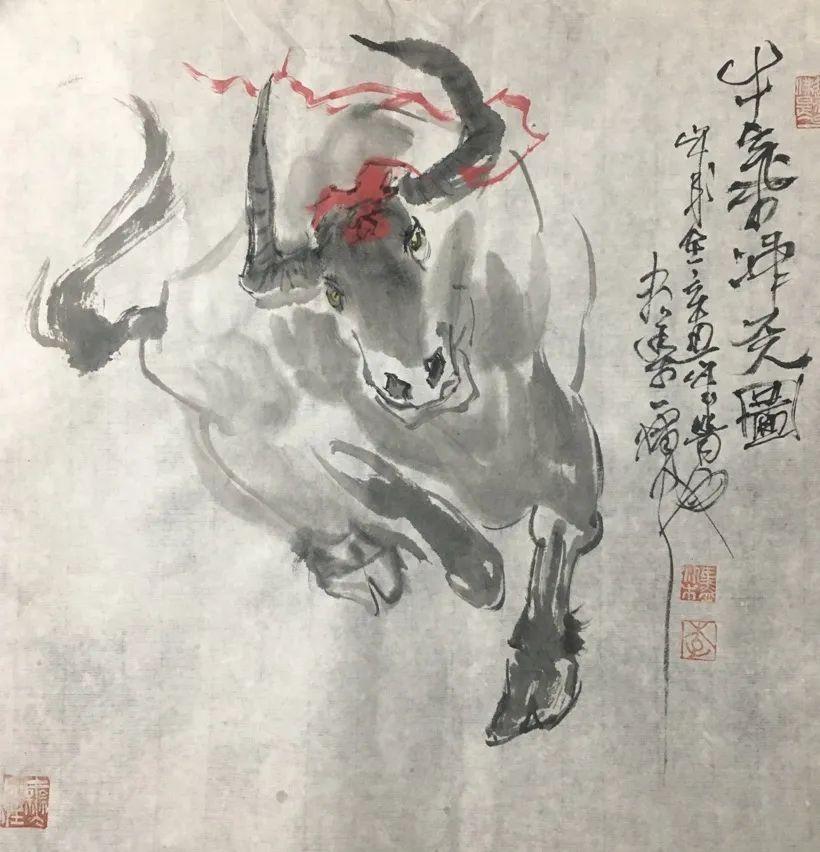 【名家】冲天牛气为君狂——李尽染新年画牛