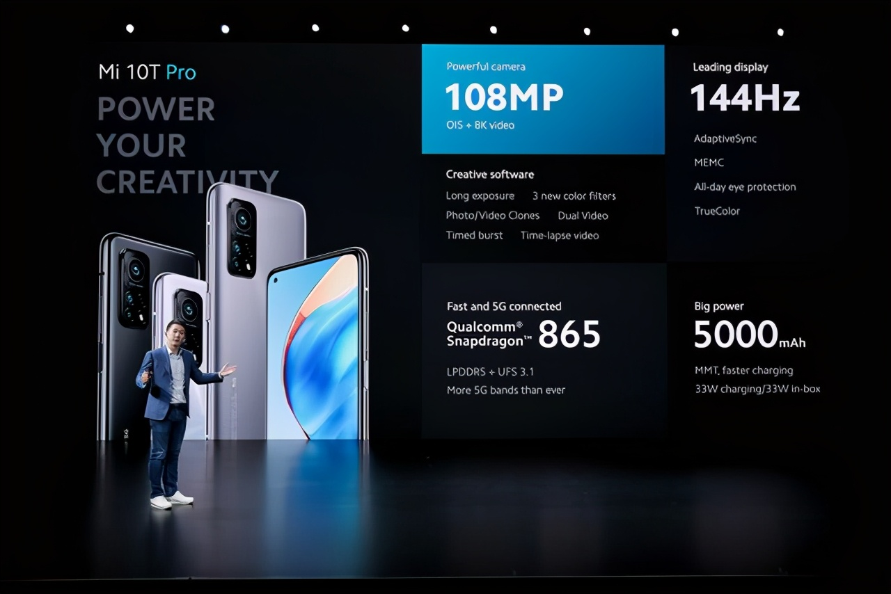 手機資訊魚與熊掌終可兼得:小米10T手機