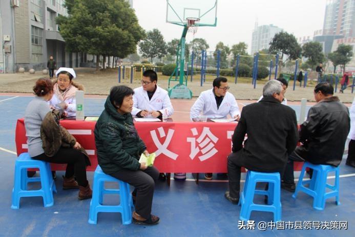 江苏阜宁县中西医结合医院让患者就医得到真正的满意