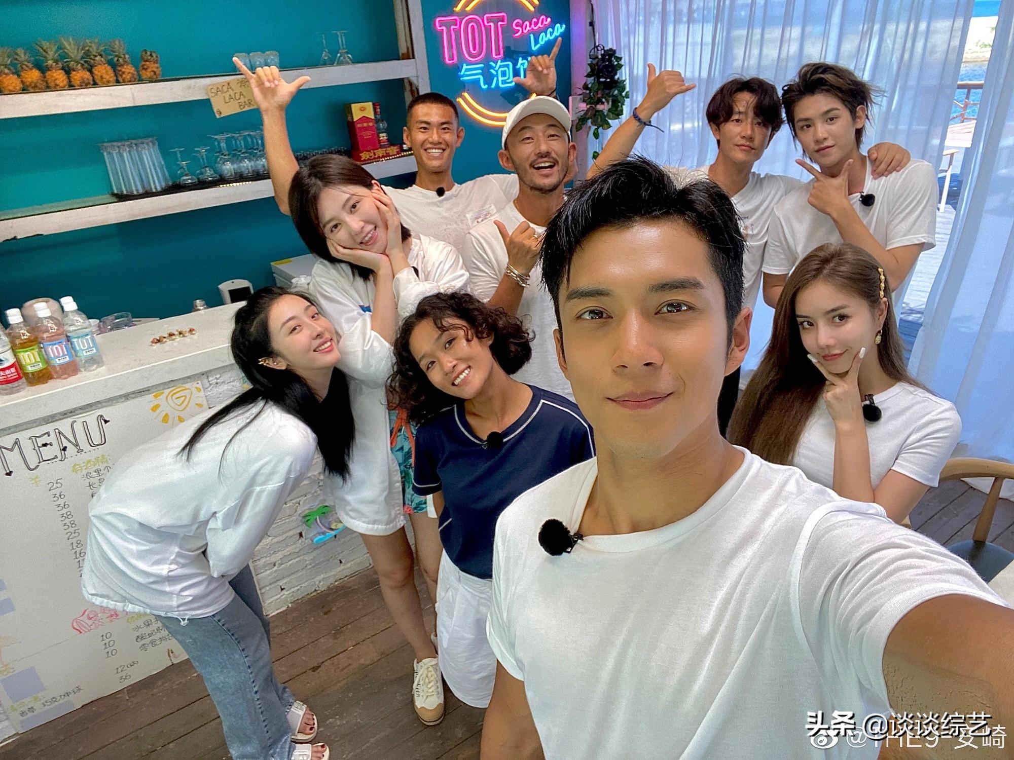 9月5日(周六)#综艺看点清单~秦霄贤、周深、王一博、张艺兴