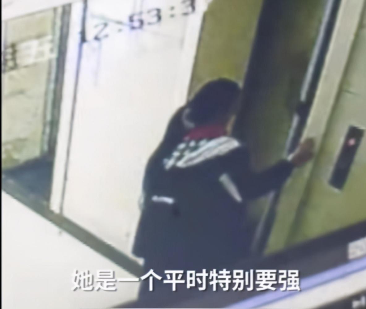 """西安6年级女生被怀疑偷拿老师1200元钱,从学校20层公寓跳楼身亡,生前写下""""再见了"""""""