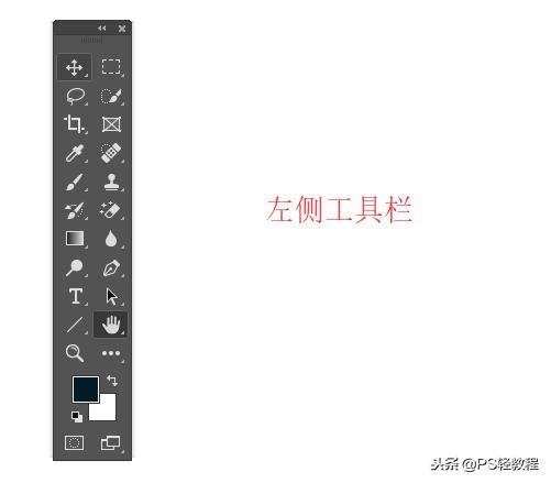 「PS-CC2019新版教程」面板认识-基础篇