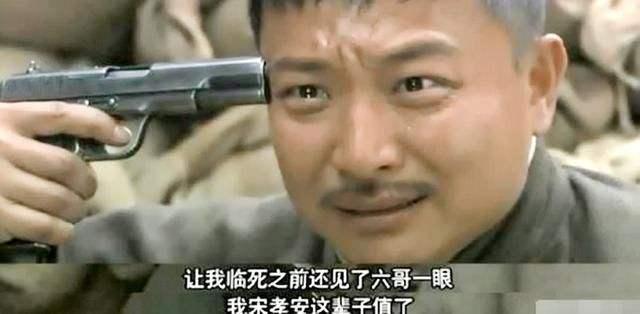 """《风筝》:一个披着""""谍战""""外衣的""""野心者"""""""