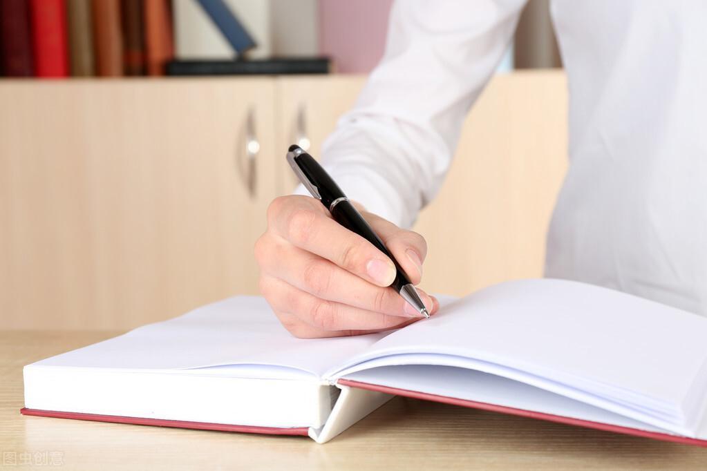 鹏程写作学院文学发表班学员丁向春学习感受