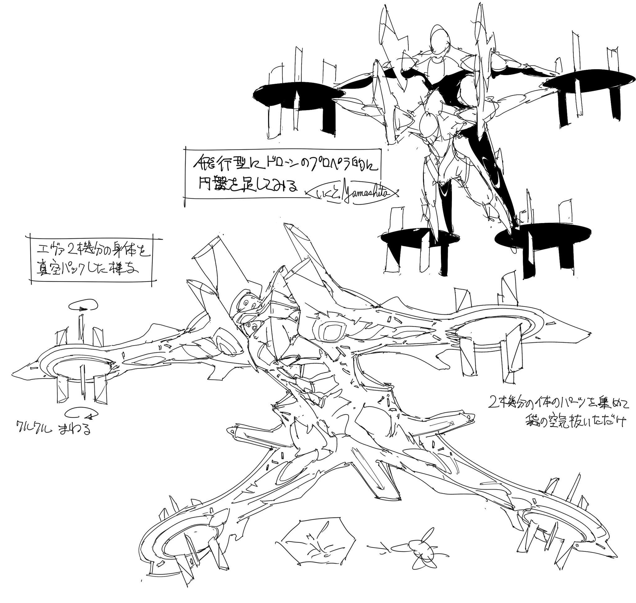 《EVA終》早期設定公開,機體造型充滿「惡趣味」