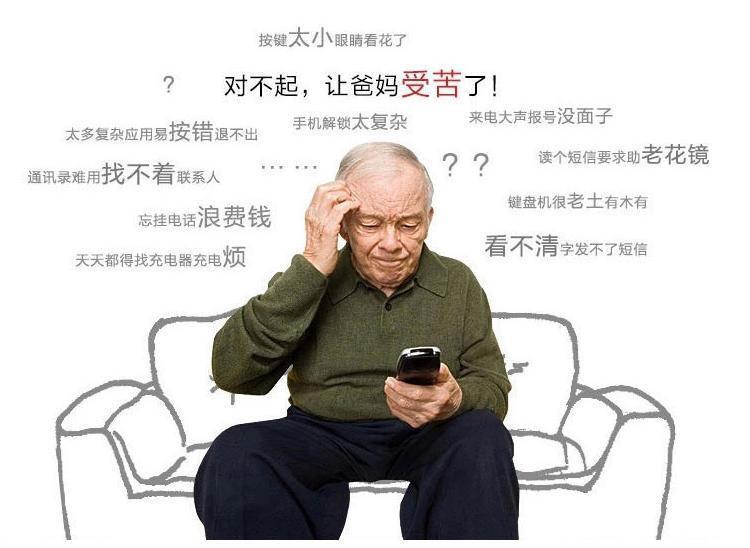 """被互联网遗忘的""""老年人"""",才是财富的增量场"""