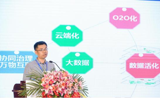 華遠城市更新成功舉辦規劃審批與數據應用峰會,為城市更新加速