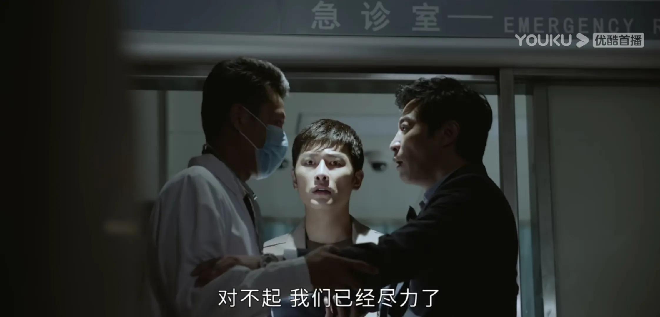 《壮志高飞》延迟3年开播有原因,情节太牵强但也有亮点值得期待
