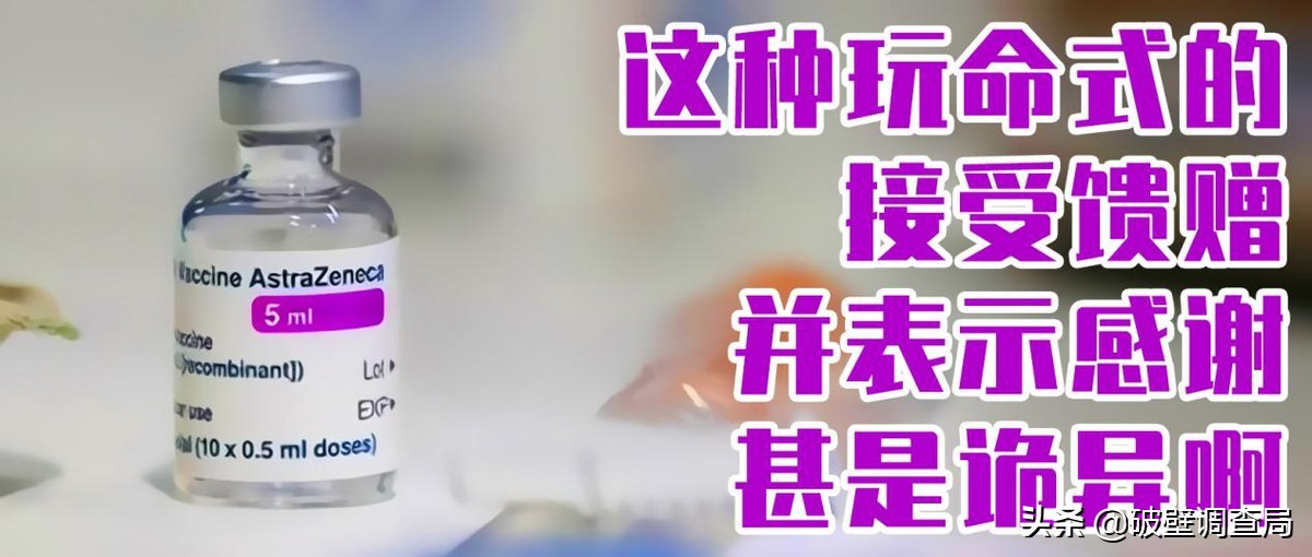 """""""蔡省長抄作業都抄不好""""! 大量台灣民眾前往大陸接種疫苗"""