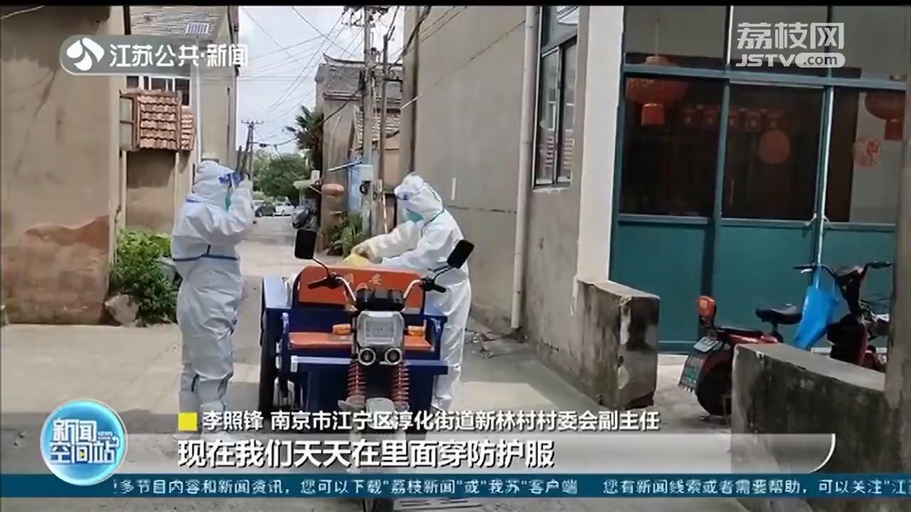 """南京江宁疫情封控区里的""""白衣小哥"""":一天运送近30车物品 进封控区""""投递"""""""