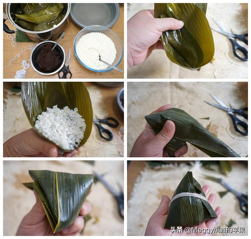 端午节吃粽子,教你3种甜粽子 美食做法 第8张