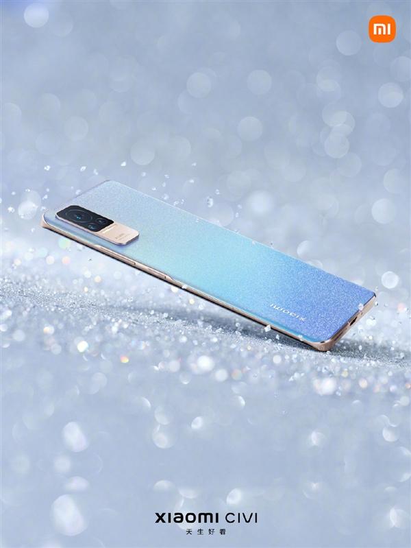 小米Civi新机2599元起4500mAh大电池仅重166g
