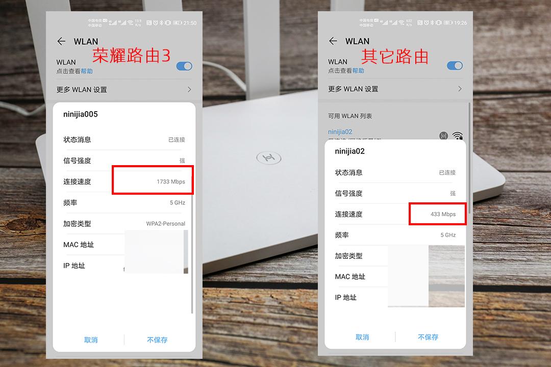 全网首发:荣耀路由3 全面评测,看看这货行不行?