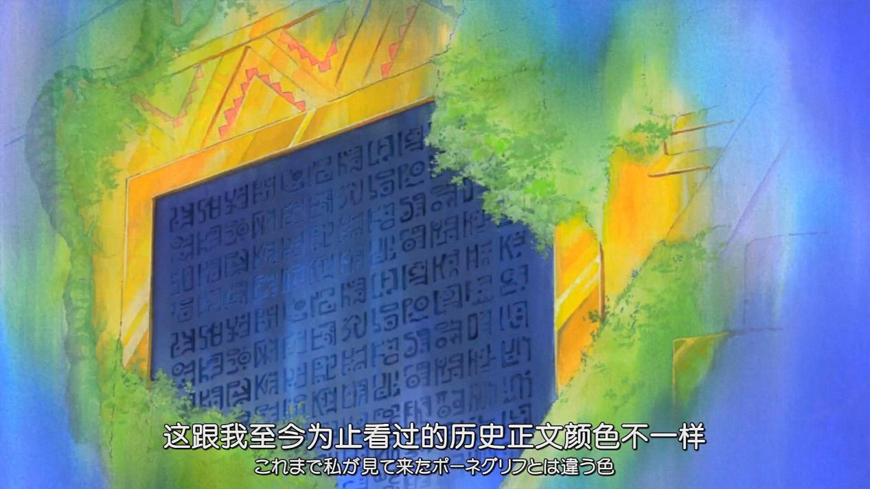 海賊王:和之國為何閉關鎖國?極可能是為了保護古代兵器天王