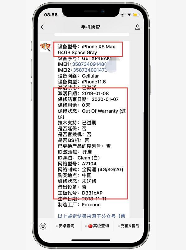 手机扩容是什么意思(iphone内存扩容靠谱吗)