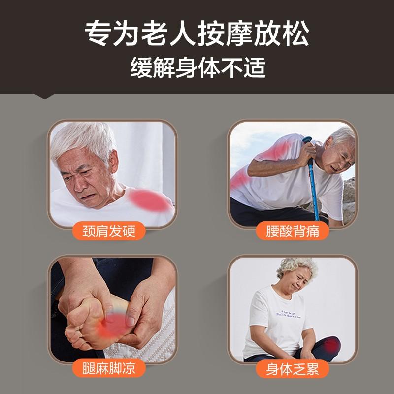 足力健老人按摩椅怎么样?
