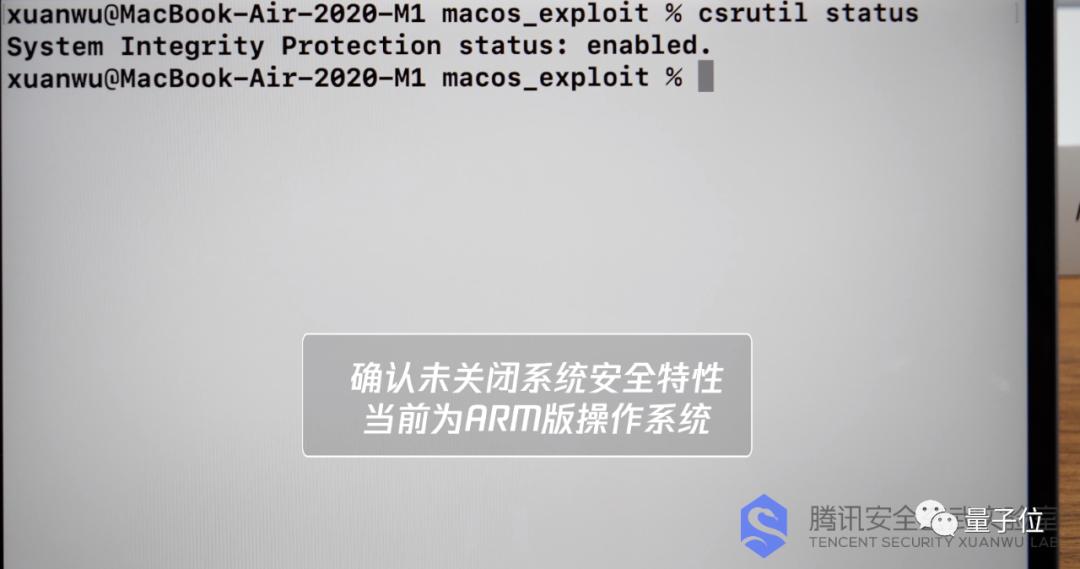 苹果新款MacBook,曝出系统安全漏洞:root权限秒获取