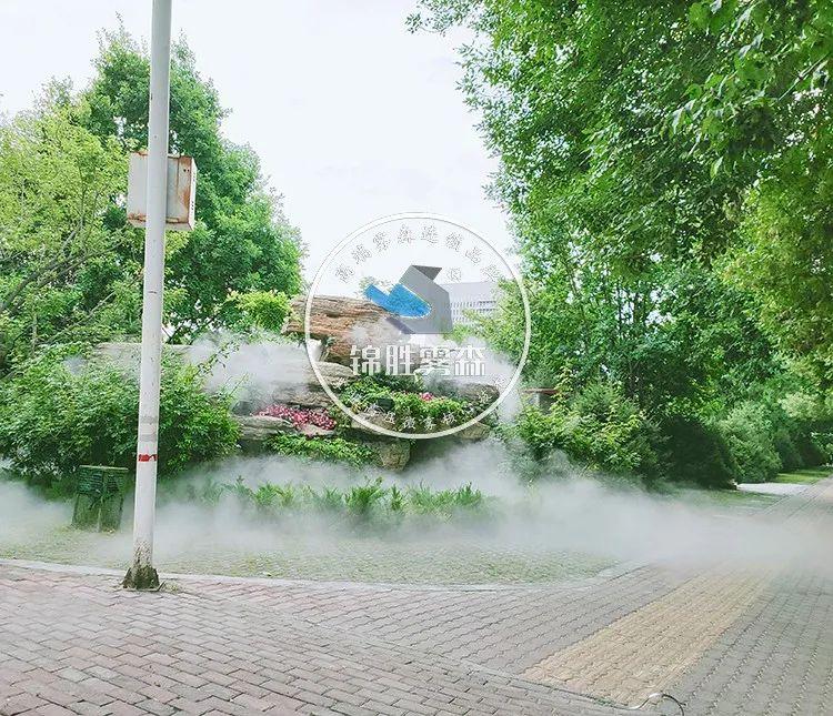 夏日炎炎,有人造雾降温超甜——锦胜雾森室内外高压喷雾降温系统