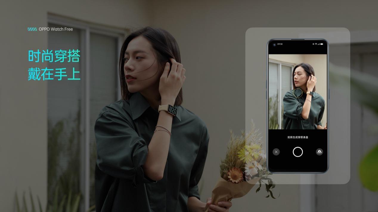 """""""超能睡手表""""助好眠,OPPO Watch Free开售到手价499元起"""