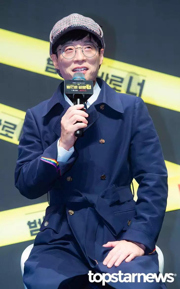 选一部最喜欢的刘在石综艺,最多人提名的是?